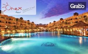 Екскурзия до Египет! 7 Нощувки на База All Inclusive в Хотел Amwaj Blue Beach Resort & Spa*****, Край Хургада, Плюс Самолетен Билет
