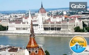 Есенна Екскурзия до <em>Будапеща</em>! 3 Нощувки със Закуски, Плюс Транспорт и Посещение на Нови Сад