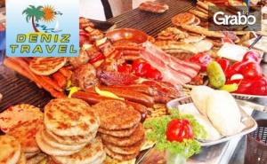 Посети Фестивала на Сръбската Скара! Еднодневна Екскурзия до Лесковац на 31 Август