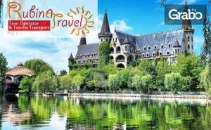 Еднодневна Екскурзия до Созопол, Замъка в Равадиново и Фестивала на Пясъчните Фигури в Бургас - на 24 Август