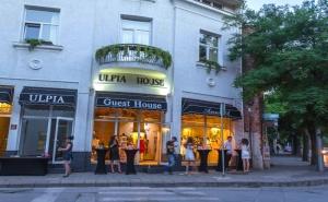 Нощувка на човек в Къща за Гости Улпия, <em>Пловдив</em>