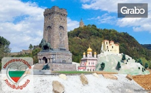 Вход за Възрастен в Парка на Миниатюрите търновград - Духът на Хилядолетна България във Велико Търново