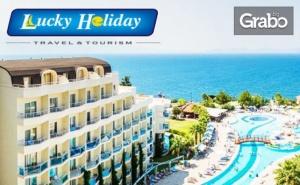 За Нова Година в <em>Кушадасъ</em>! 3 или 4 Нощувки на База 24 Часа Ultra All Inclusive с Празнична Вечеря в Хотел Sealight Resort*****