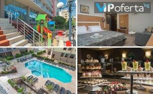 Пакети със Закуски, Закуски и Вечери или на База All Inclusive в Хотел Тиа Мария, <em>Слънчев бряг</em>