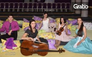 Концерт-Спектакъл за Най-Малките! шарената Книжка на 28 Септември