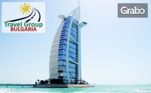 Екскурзия до <em>Дубай</em> през Септември! 4 Нощувки със Закуски, Плюс Самолетен Билет