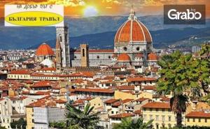Last Minute Eкскурзия до <em>Загреб</em>, Венеция, Флоренция, Рим, Пиза и Болоня! 7 Нощувки със Закуски, Плюс Транспорт