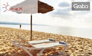 Септемврийска Почивка в Тунис! 7 Нощувки на База All Inclusive в Хотел Zodiac****, Плюс Самолетен Транспорт