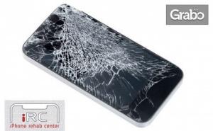 Смяна на Стъкло на Iphone