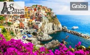 През Ноември в Италия! 4 Нощувки със Закуски, Плюс Самолетни Билети