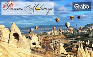 Екскурзия до <em>Анкара</em>, Кападокия и Истанбул! 4 Нощувки със Закуски и Възможност за 3 Вечери, Плюс Транспорт и Посещение на Одрин