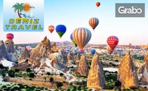 Екскурзия до <em>Анкара</em>, Кападокия и Истанбул! 4 Нощувки със Закуски и 3 Вечери, Плюс Транспорт и Посещение на Одрин