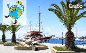 За 22 Септември в Гърция! Екскурзия до <em>Кавала</em> с 2 Нощувки със Закуски и Транспорт