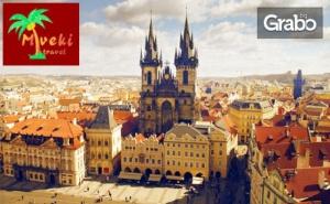 През Септември в Будапеща, Виена и Прага! 5 Нощувки със Закуски, Плюс Транспорт