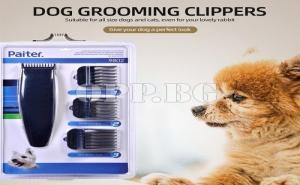 Ел.машинка за Подстригване на Домашни Любимци