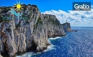 Лятна Екскурзия до Остров <em>Лефкада</em>! 3 Нощувки със Закуски, Плюс Транспорт и Възможност за Парти Круиз