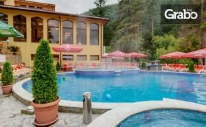 Почивка в Троянския Балкан! Нощувка със Закуска, Вечеря и Възможност за Обяд, Плюс Релакс Зона - в с. Чифлик