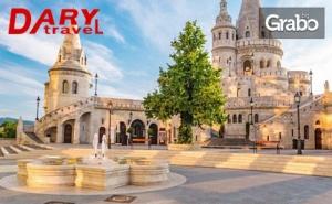 До Будапеща, <em>Виена</em> и Братислава през Октомври! 3 Нощувки със Закуски, Плюс Самолетен Транспорт