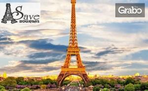 Есенна Екскурзия до Брюксел, Антверпен, Ротердам, Амстердам и <em>Париж</em>! 4 Нощувки и 1 Закуска, Плюс Самолетен Транспорт