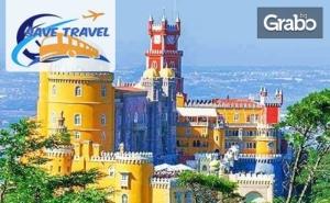 Екскурзия до <em>Мадрид</em> и Лисабон през Октомври! 7 Нощувки със Закуски и 5 Вечери, Плюс Самолетен и Автобусен Транспорт