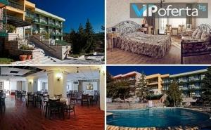 Пакети със Закуски и Вечери + Топлинни и Електро Процедури в Хотел Виталис, Пчелин