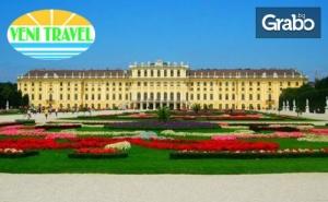 Екскурзия до <em>Виена</em> и Будапеща през Септември! 3 Нощувки със Закуски, Плюс Транспорт