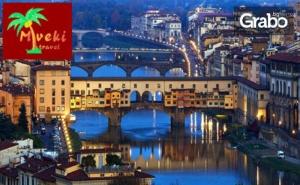Септемврийска Екскурзия до Загреб, Верона и Венеция! 3 Нощувки със Закуски, Плюс Транспорт и Възможност за Милано
