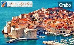 Септемврийски Празници в Будва, Котор и Дубровник! 3 Нощувки със Закуски и Вечери, Плюс Транспорт