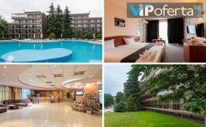 Двудневни и Тридневни Пакети за Двама на База All Inclusive + Ползване на Басейн в Хотелски Комплекс Белица, Приморско