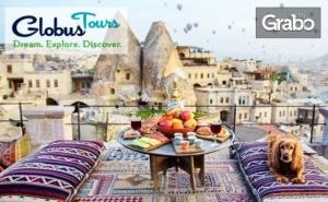 Екскурзия до <em>Анкара</em>, Кападокия, Коня и Бурса през Септември! 5 Нощувки със Закуски и Вечери, Плюс Транспорт
