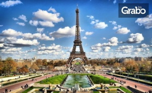 Опознай Париж през Октомври! 3 Нощувки със Закуски, Плюс Самолетен Билет от София