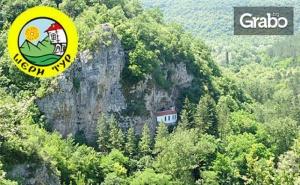Опознай Западна България! Еднодневна Екскурзия до Водопад Котлите и Разбоишки, Букоровски и Чепърленски Манастир