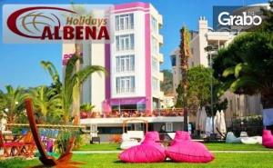 Септември или Октомври в Мармарис! 7 Нощувки на База All Inclusive в Dora Beach Hotel 4*