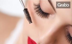 Поставяне на Мигли - по Метода косъм по Косъм или 3D Мигли