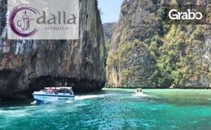 Екскурзия до Тайланд! 7 Нощувки със Закуски на Остров Пукет, Плюс Самолетен Транспорт