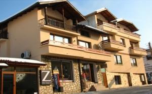 2 нощувки на човек със закуски и вечери от семеен хотел Боянова Къща, Банско