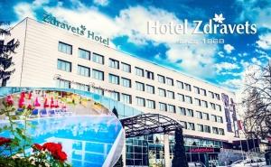 21.09 - 23.09 в хотел Здравец Уелнес и СПА****, Велинград! 3 нощувки на човек със закуски и вечери,  празнична програма + басейн и релакс пакет