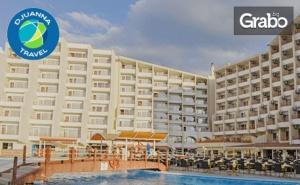 Почивка в <em>Кушадасъ</em> през Септември или Октомври! 7 Нощувки на База All Inclusive в Хотел Sea Pearl****