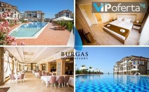 Еднодневен Пакет за Четирима или Шестима Души в Апартамент + Ползване на Басейн в Комплекс Burgas Beach Apartments, Сарафово