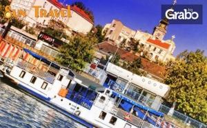През Октомври или Ноември в Белград! Нощувка със Закуска в Хотел Holiday Inn Express Belgrade City 4*, Плюс Транспорт