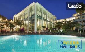 Петзвездна Нова Година в <em>Кушадасъ</em>! 4 Нощувки на База All Inclusive с Празнична Вечеря в Хотел Pine Bay Holiday Resort*****