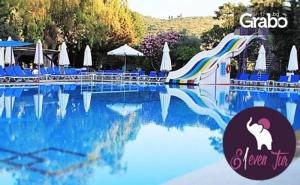 Почивка в <em>Кушадасъ</em> през Септември или Октомври! 7 Нощувки на База All Inclusive в Хотел Pigale Family Club***+