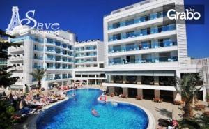 Нова Година в <em>Мармарис</em>! 4 Нощувки на База All Inclusive в Хотел Blue Bay Platinum*****