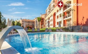 4* Ultra All Inclusive в Хотел Виа Понтика, Поморие
