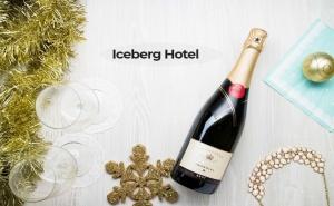 Нова Година на Брега на Морето в <em>Балчик</em>! 1, 2 или 3 Нощувки на човек със Закуски и Празнична Вечеря в Хотел Айсберг