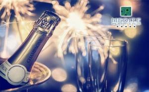 Нова Година в Спа Вили Медите 5*, Сандански. 3 или 4 Нощувки в Самостоятелна Вила за 2-Ма, 4-Ма или 6-Ма със Закуски, Вечери, Празничен Куверт + Спа и Басейн с Минерална Вода  ...