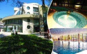1 или 2 Нощувки на човек със Закуски и Вечери в Хотел Евридика, <em>Девин</em> + Минерален Басейн и Спа Пакет по Желание в Съседен Хотел