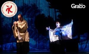 Куклено-Театралният Спектакъл принцът на Морето и Принцът на Земята на 20 Септември