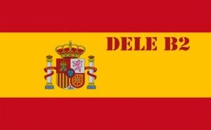 30 Уч. Часа Вечерен Курс по Испански Език Подготовка за Сертификат Dele B2 от Езиков Център Колумб, София