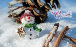 Коледа в <em>Хисаря</em>. 3, 4 или 5 Нощувки на човек със Закуски + Минерален Басейн и Релакс Пакет в Хотел си Комфорт